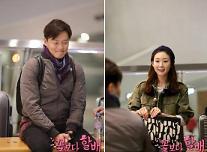 """최지우 꽃보다 할배 합류 소식에 네티즌 """"이서진의 흑심? 잘 어울린다"""""""
