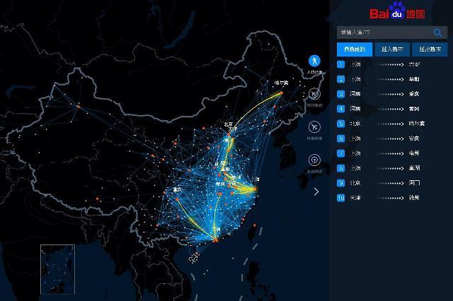 중국 바이두 빅데이터로 읽는 춘제 28억명 인구 대이동