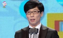 .刘在锡好人好事讲不完 零丑闻国民MC背后的故事.