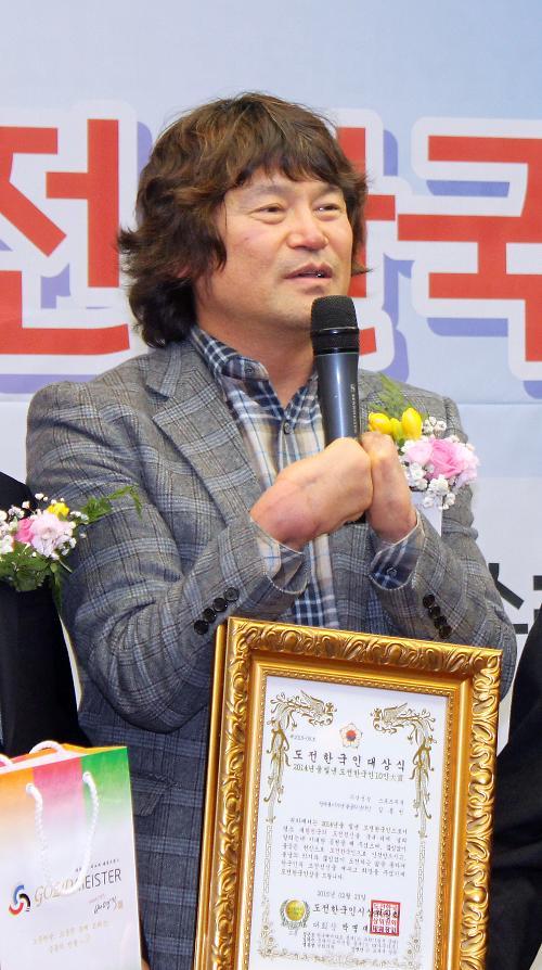 트렉스타 홍보이사 김홍빈 대장, 2014년을 빛낸 도전한국인 대상 수상