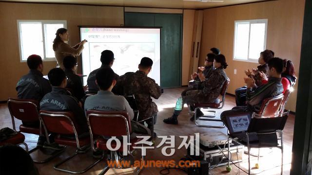 남양주 북부보건센터, 조리병 보건교육 열어