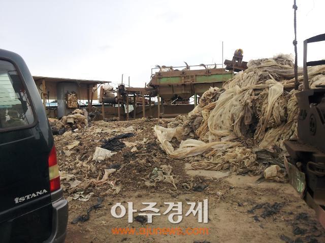 제주, 눈먼 행정…페비닐처리공장 수년간 환경파괴