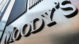 .Lower oil price not to stimulate world economic growth: Moodys.
