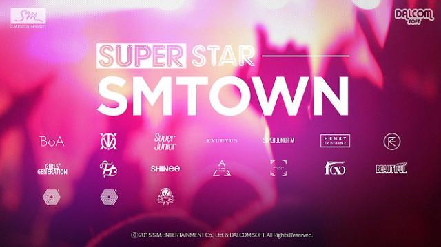 다음카카오, 추콩과 'Superstar SMTOWN' 공동 퍼블리싱…중국 진출 본격화