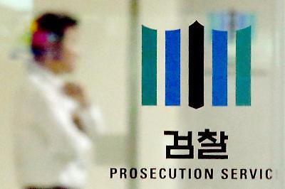 검찰, 남산 3억 의혹 라응찬 전 신한금융 회장 무혐의 처분