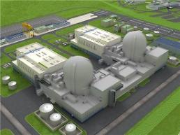 .韩国核电设计首次通过美国核管会预备审批.