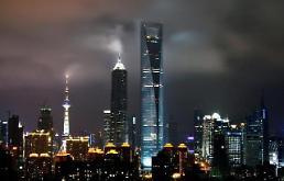 .全球城市生活质量排行:维也纳居首 上海101名.