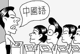 """.韩国大学陷""""怪圈"""" 中国留学生专用课引争议."""