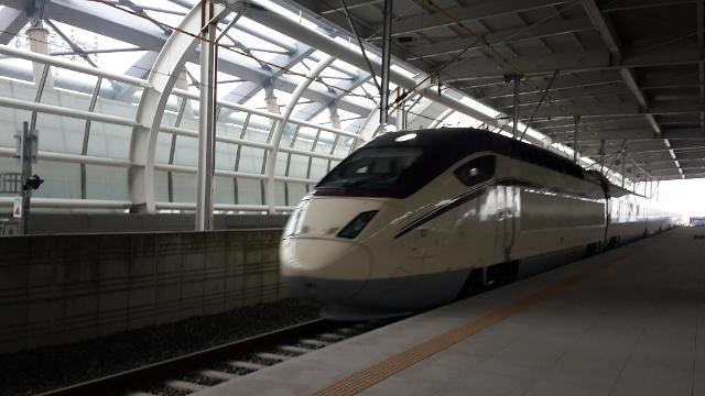 KTX Seoul-Honam route to launch April 2