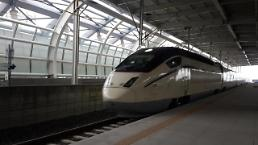.KTX Seoul-Honam route to launch April 2 .