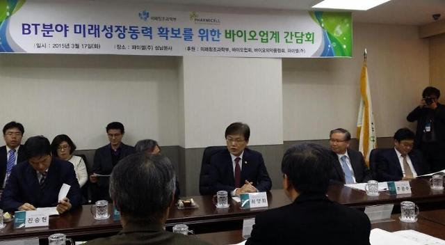 """최양희 장관 """"규제 과감히 걷어내 바이오 산업 활성화 하겠다"""""""