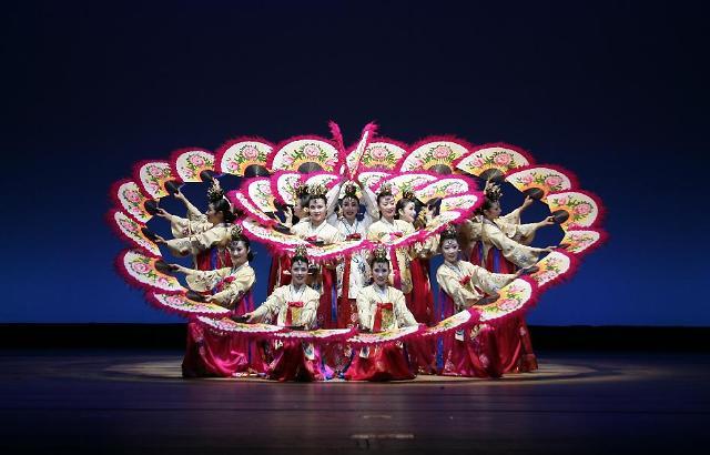 """국립국악원 """"3월 25일 문화가 있는 날엔 부채춤 보러오세요"""""""