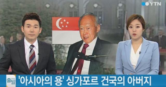 """리콴유 전 싱가포르 총리 타계, 반기문 성명 """"아시아에서 가장 뛰어난 지도자 중 한 명"""""""
