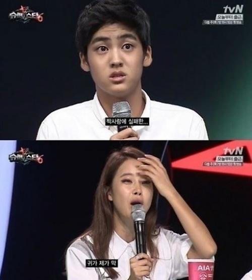 '슈퍼스타K6' 송유빈, '새벽가로수길'로 데뷔…슈스케 당시 심사위원 극찬