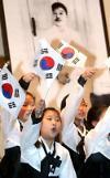 """.韩国举行""""纪念安重根殉国105周年""""追悼仪式."""