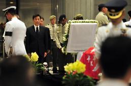 .李光耀国葬仪式举行 多国政要出席数十万人唁别.
