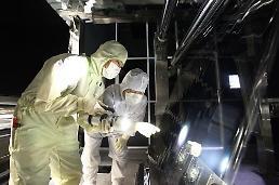 .LG化学投资1亿美元在南京增设偏光板工厂.