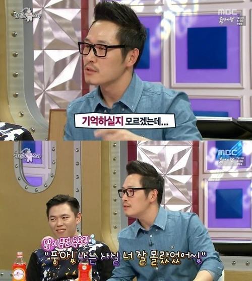 """라디오스타 김구라 """"김풍? 강풀 밑으로는 다 똑같다"""""""