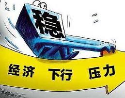 .中国稳增长政策密集落地 五大领域先行.