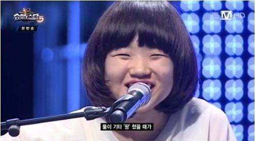 """가수 박시환 열애설 김민지 누구? """"슈퍼스타K5 4위..여자 유승우로 불려"""""""