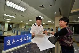.中国区域通关一体化5月成形 5大区域覆盖31省份.
