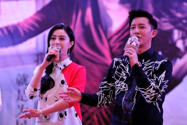 Chinese film 'Ever Since We Love' starring Fan Bingbing and Hangeng