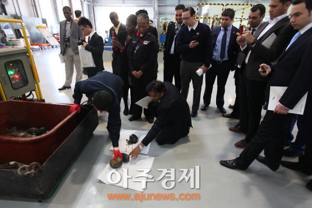 해양환경관리공단, 세계 해사대학 재학생 방한