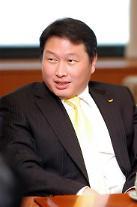 SKグループ、SK C&C合併…崔泰源会長の支配構造強化
