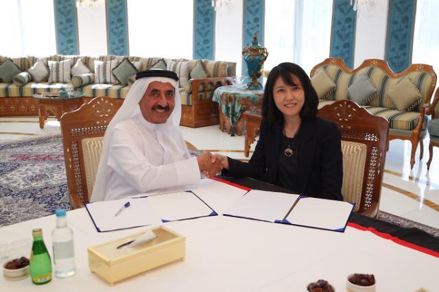 넥스나인-알파제르 그룹, 한국 중소기업 UAE 수출 지원