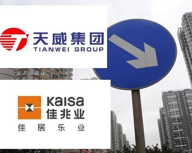 """JP모건, """"중국 국유기업 첫 디폴트, 기업 경영 불투명성이라는 벽 무너졌다"""""""
