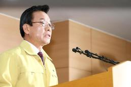 .Govt announces plans to retrieve sunken ferry Sewol .