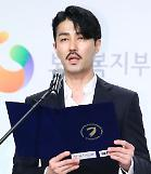 .Model-turned-actor Cha Seung-won named goodwill ambassador for the disabled.