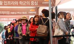 .Prospective homebuyers pack show house of apartment complex in Seoul .