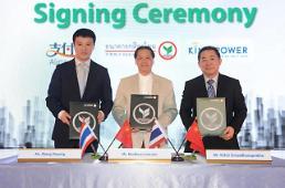 .泰国最大免税店向中国人首开免税品网购 .