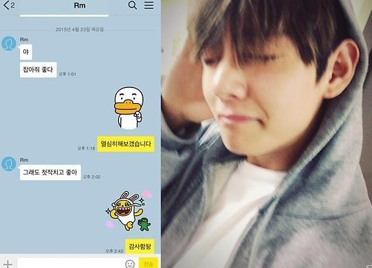 화랑 방탄소년단 김태형(뷔) 첫 연기 도전 부담…멤버들이