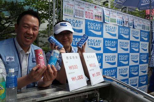 동아오츠카, '사랑나눔 바자회'서 포카리스웨트 50%할인 판매