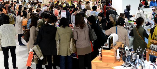 S. Koreas consumer inflation rate remains below 1% level for 5 straight months