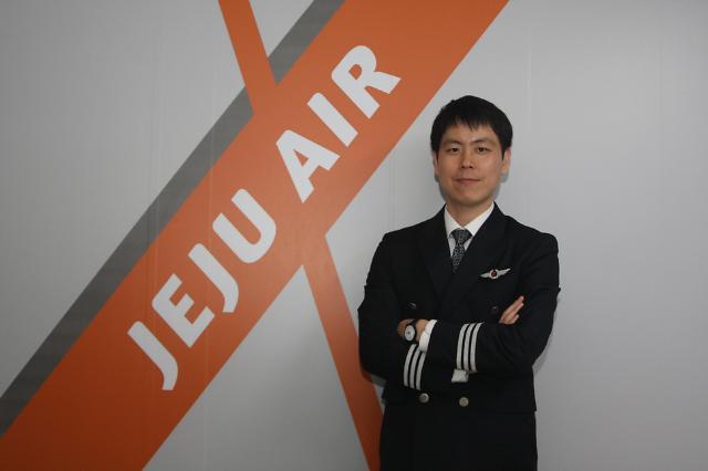 제주항공: [인터뷰] 제주항공 송수일 부기장 '평범한 문과생, 제주항공
