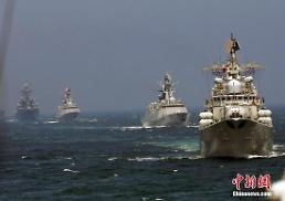 .中俄地中海军演11日启动 系中国海军最远演习.