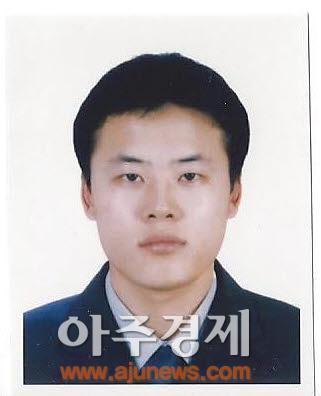 전북대 김병주 박사, 한국수지상세포연구회 학술상 수상