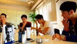 .中国消费者关注男士化妆品  중국, K뷰티 남성화장품에 눈을 뜨다.
