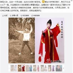 .80后辣妈武侠照走红 引发网友回忆青春.