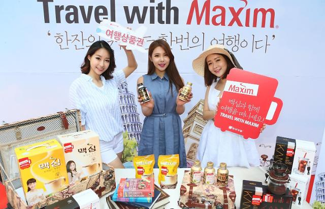 동서식품, 맥심 커피 구매고객에게 100만원 여행상품권 증정