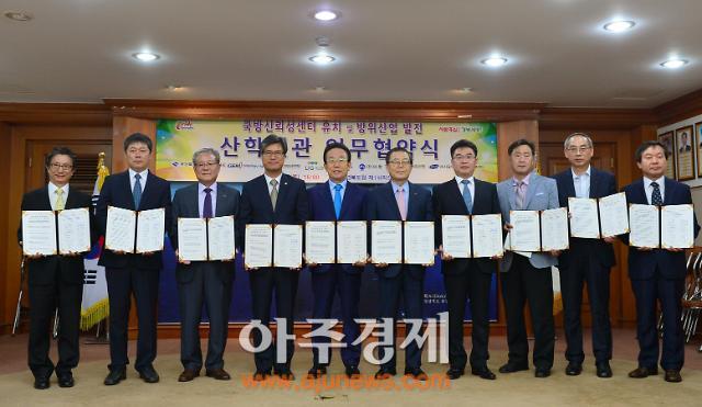 경북도, 국방ICT 산업 유치에 적극 나서