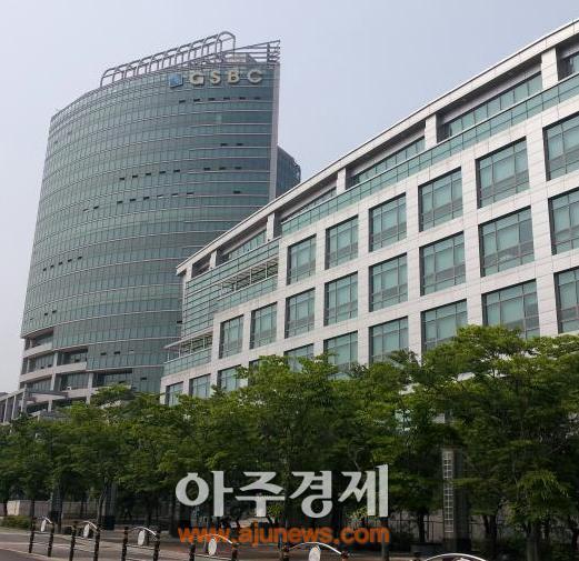 경기중기센터, 소상공인 힐링프로젝트 본격 시동