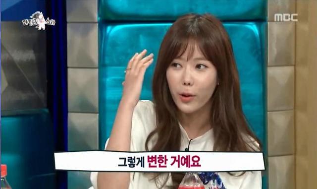 """임수향, 임성한 작가 신기생뎐 출연 후 방에만 있어…""""숙모 울었다"""""""