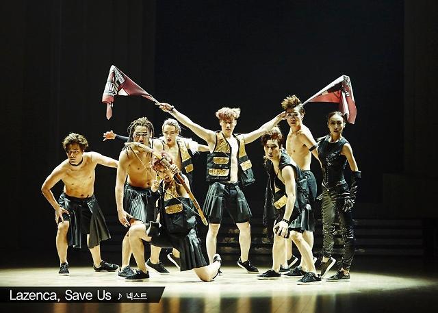 '댄싱9' 레전드매치…전설들의 노래 '춤'으로 재해석!