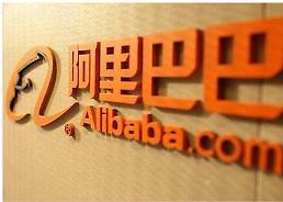 .中国电商悄然改变巴西网购模式.