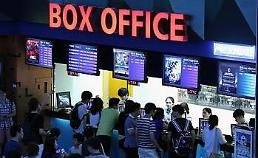 .Seoul citizens saw 5.9 movies on average in 2014, more than those in London or Paris: report .