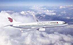 .国航推出国际WiFi航班.
